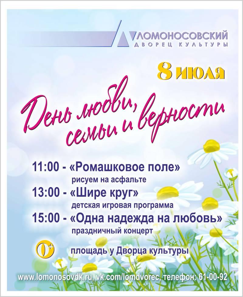 Поздравление с днем рождения подруге директору школы Влагоотделитель КАМАЗ, каталог запчастей КАМАЗ